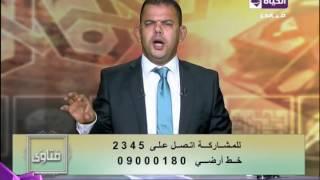 بالفيديو.. داعية إسلامي: اللحية ليست فريضة