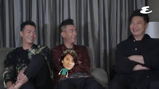 黃金兄弟齊玩國王遊戲【INTERVIEWS】