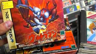 Newly imported Jap games (Part One)