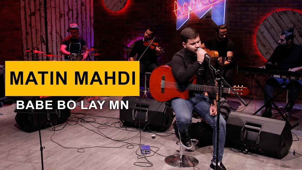 Matin Mahdi - Babe Bo Lay Mn (Kurdmax Acoustic)