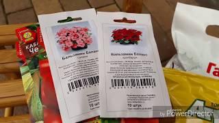 видео Весна в Ессентуках - отдых в Ессентуках в марте, апреле, мае