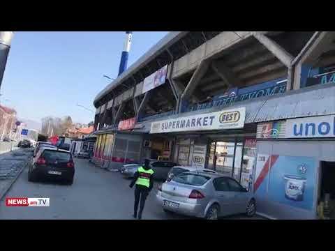 NEWS.am Sport Live-ը՝ Սարաեւոյից. «Գրբավիցա» ստադիոն #euro2020 #Armenia #Bosnia