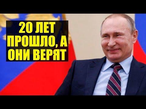 ВЦИОМ: люди поддерживают поправки в Конституцию
