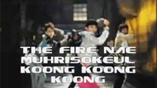2NE1-FIRE [Instrumental+Karaoke]