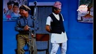 Nata |नाता प्रहसन |Madan Krishna Shrestha|Hari Bansa Acharya|Episode 2|