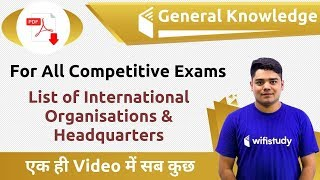 12:00 AM - GK by Sandeep Sir | List of International Organisations and Headquarters