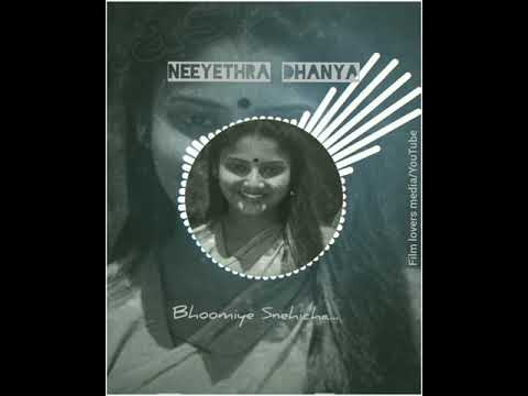 nee ethra dhanya malayalam movie songs