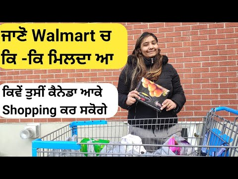 Grocery Shopping In Walmart Canada | Walmart Canada 2020 Vlogs #7