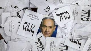 Открытый диалог • Выборы (праймериз) в Ликуде, чем закончились, что показали • Так был ли импичмент?