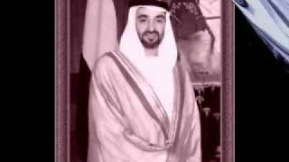 His Highness Sheikh Mohammed Bin Zayed Al Nahyan