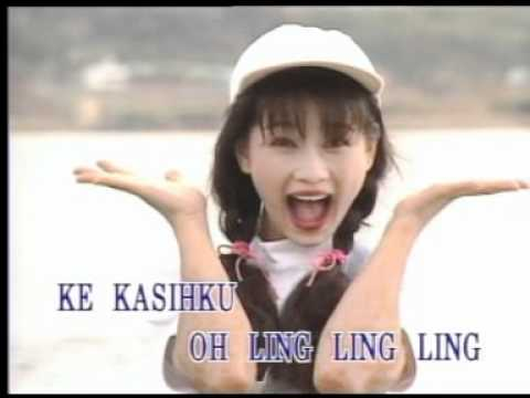 LING LING.DAT - Mario