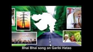 Garib hatao by Congress - Bhai Bhai Song by Arvind Vegda