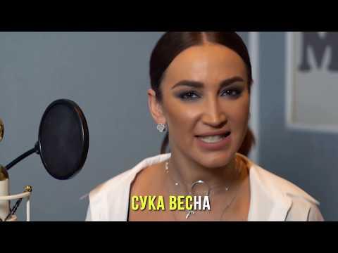 Ольга Бузова - \