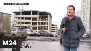 Фото AndquotМосковский патрульandquot управляющие компании Москвы борются за парковочные места - Москва 24