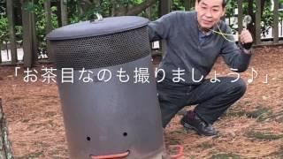 アソビジネスな人VOL.1 お写歩コンサル さとうみゆき 佐藤みゆき 検索動画 29