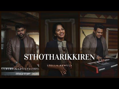 Sthotharikkiren - Stella Ramola