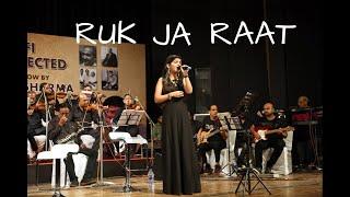 Ruk ja raat theher ja re chanda(earphones recommended for best audio quality) #prateekshasrivastava