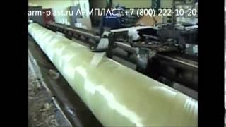 видео Стеклопластиковая труба