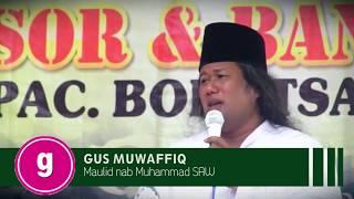 Gus Muwafiq: Cara Sayyidina Ali mengetahui diusirnya Munkar Nankir