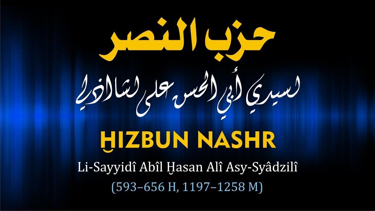 Hizib Maghrobi Pdf