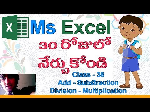 Ms Excel Formulas in Telugu | Class - 38 |👨🎓| Addition | Substraction | Multiplication | Division