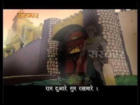 Shree  Hanuman Chalisa by Ramesh bhai ojha