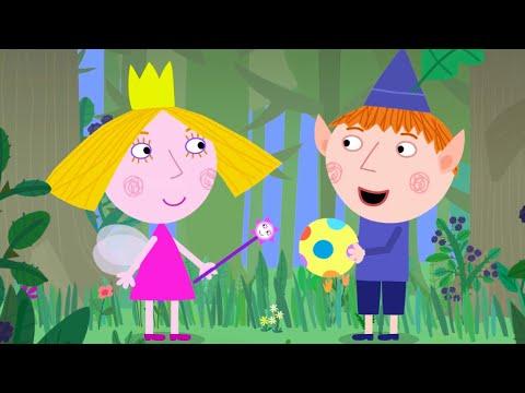 Новая серия Большие Бен и Холли ☘️ Маленькое королевство Бена и Холли | Сезон 2, Серия 23