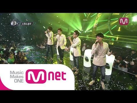 Mnet [엠카운트다운] Ep.380: 스윗소로우(SWEET SORROW) - 설레고 있죠(Pounding Heart) @M COUNTDOWN 2014.06.12