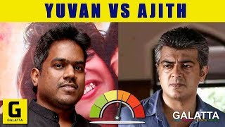 Yuvan having mass fans like ajith revealed | singer hariharasudhan