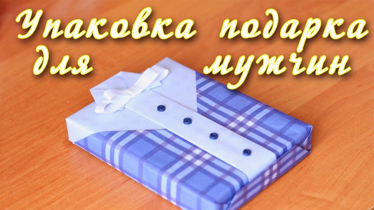 Коробка своими руками в виде рубашки с галстуком своими руками фото 632