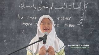 LAGU UNTUK IBU - Cinta Untuk Mama - LAGU HARI IBU cover Anak Madrasah