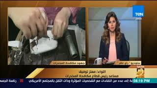 رأي عام - 2667 طربة حشيش تحبط أجهزة الأمن تهريبها إلى داخل البلاد عبر ميناء القاهرة الجوي
