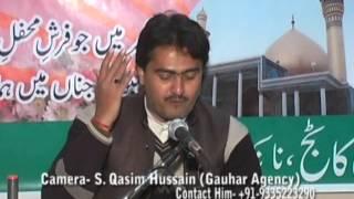 Janab Shabbar At Jashn-e-Imam Hasan Askari