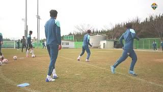 강원FC 2차 전지훈련 슈팅 연습