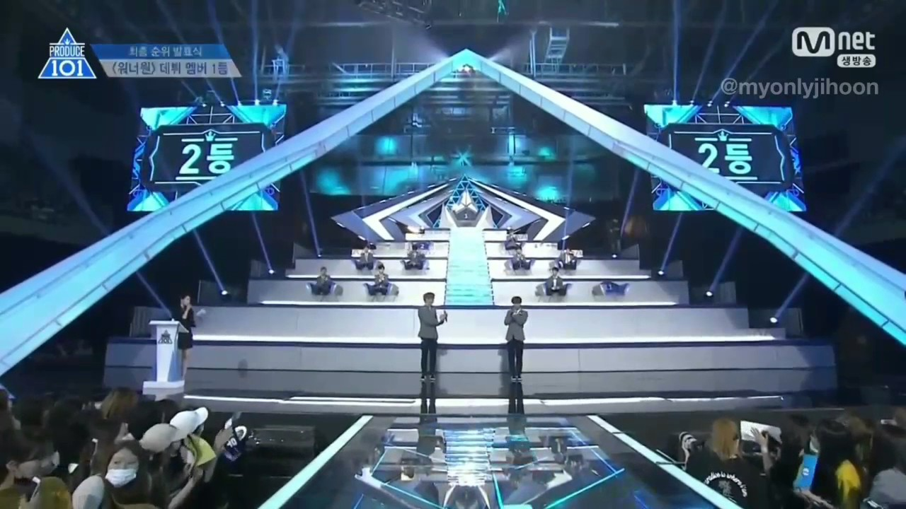 [ENG SUB] 170616 Produce 101 Final Episode - Jihoon's 2nd Place Winning Speech