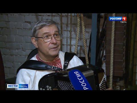 В День народного единства на сцене ДК «Пролетарка» в Твери  состоялся праздничный концерт