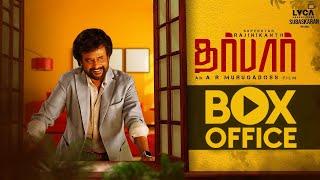 Record-Breaking: Collection of DARBAR Worldwide! | Darbar Box office collection | Rajinikanth - 13-01-2019 Tamil Cinema News