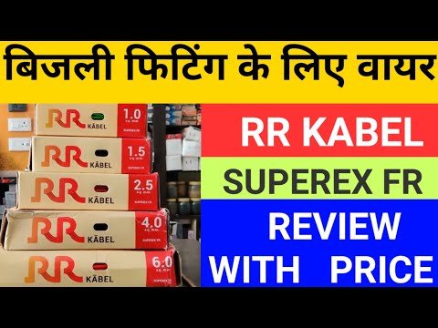 Bijali Fitting Wire RR Kabel Company With Price Superex Fr