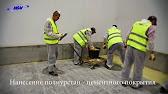 Купить тощий бетон с доставкой по москве и московской области, тощий бетон цена за м3 самая низкая в москве и области, бетонный завод рбу.