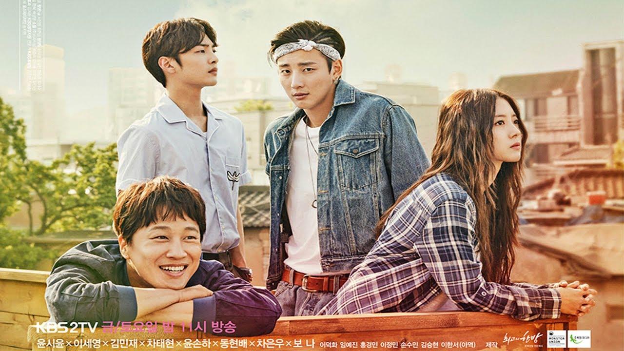 2017年韓劇 最佳的一擊線上看