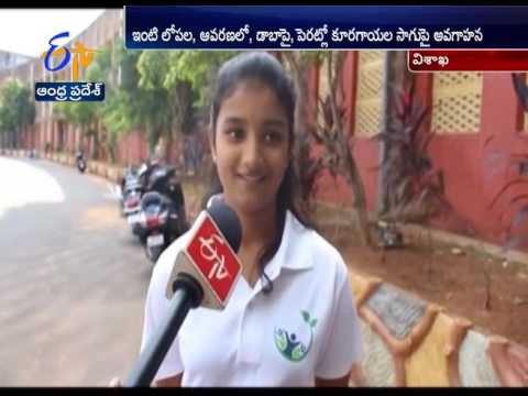 NGOs and Students Play Key Role For Environmental Protection in Vizag
