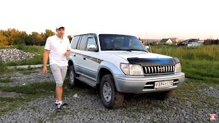 Тест - Обзор Toyota Land Cruiser Prado 90 3.4 л.