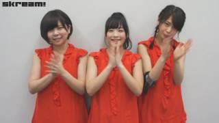 あゆみくりかまき | Skream! インタビュー http://skream.jp/interview/...
