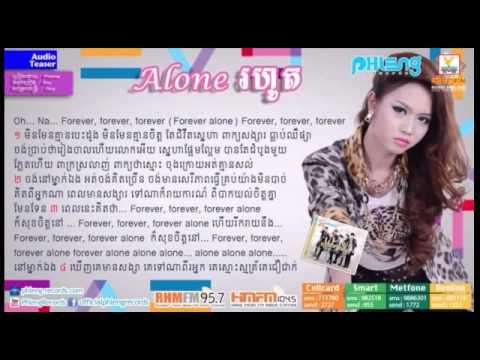 Phleng Record CD Vol 19   02 Alone Rohot Prema