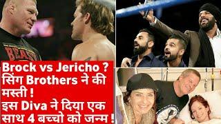 WWE RAW 1 8 18 Huge updates :- 1) WWE Raw 1/8/2018 highlights 2) WW...