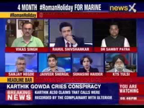 India Debates 4 month Roman Holiday for marine