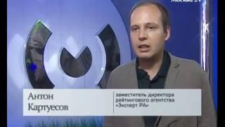 Смотреть видео Антон Картуесов в передаче «Экономика» на телеканале Москва-24 онлайн