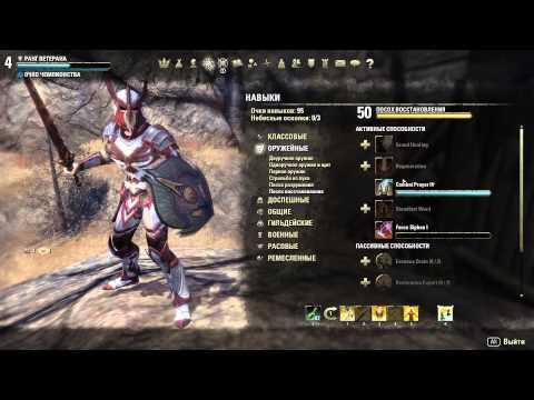 умений букв сканворд 5 персонажа уровень игр