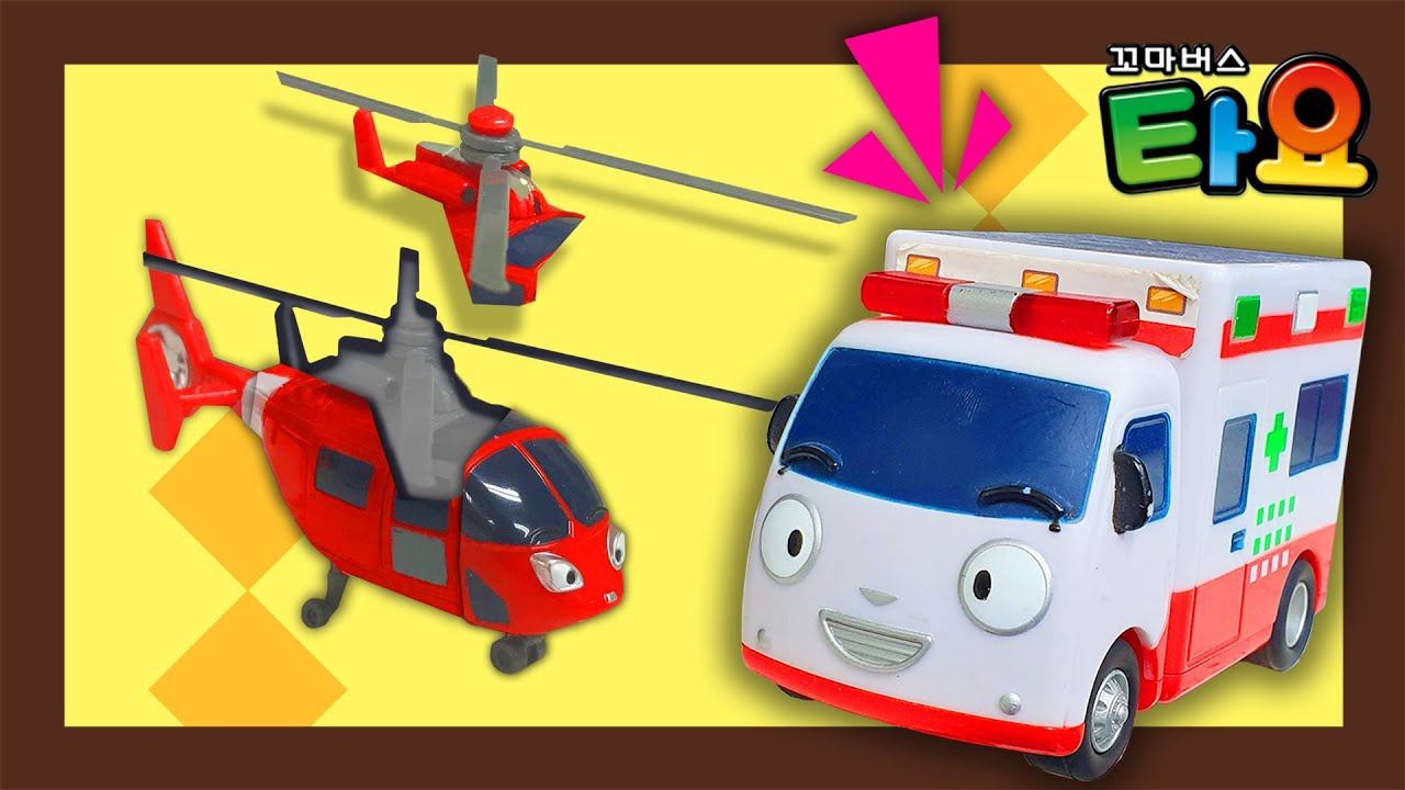 Ambulance Alice! Help Air the Helicopter! l Tayo Mini Game l Tayo the Little Bus