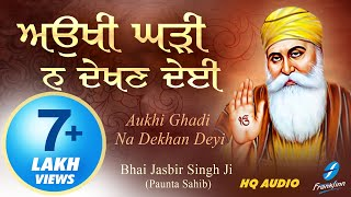Aukhi Ghadi Na Dekhan Deyi   New Shabad Gurbani Kirtan Live Bhai Jasbir Singh Ji   Waheguru Simran